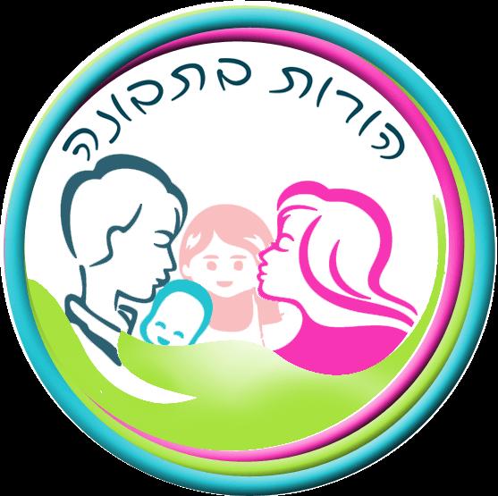 הורות בתבונה - לוגו